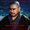 Zatoichi: The Best Cuts 1967-1973
