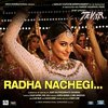 Tevar: Radha Nachegi (Single)>