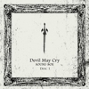 Devil May Cry Sound Box 1