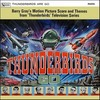 Thunderbirds Are GO (Mono)>
