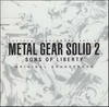 Metal Gear Solid 2: Gears of Liberty