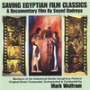 Saving Egyptian Film Classics