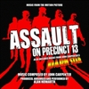 Assault on Precinct 13 / Darkstar