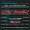 Blade Runner - 30th Anniversary Celebration