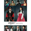Arang and the Magistrate: Special Edition