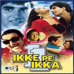 Ikke Pe Ikka Soundtrack 1994