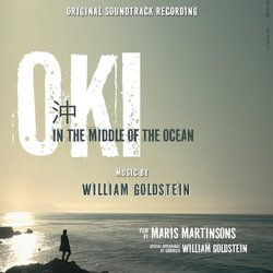 OKI - In the Middle of the Ocean
