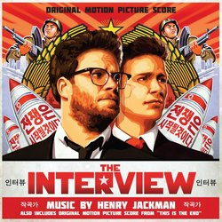 The Interview / This Is the End