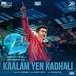 24: Kaalam Yen Kadhali (Single)