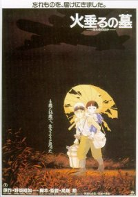 Grave of the Fireflies (Hotaru No Naka)