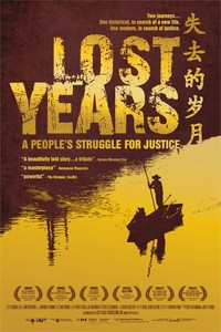 Lost Years: A People's Struggle for Justice