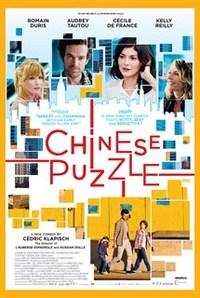 Chinese Puzzle (Casse tete chinois)