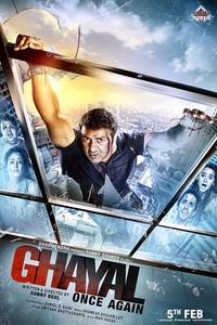 Ghayal Once Again