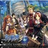 The Legend of Heroes: Sora No Kiseki - The 3rd>