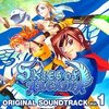 Skies of Arcadia - Vol. 1