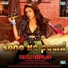 Badlapur: Sone Ka Paani (Single)