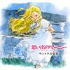 Omoide no Marnie Santora Ongaku Shuu (When Marnie Was There Soundtrack Music Collection)