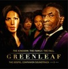 Greenleaf - Vol. 1