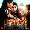 Samson - Songs from and Inspired by the Original Motion Picture