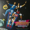 Bill & Ted's Excellent Adventure - Original Score - Vinyl Edition
