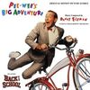 Pee-wee's Big Adventure / Back to School - Red Vinyl Edition>
