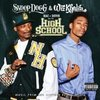 Mac & Devin Go to High School - Explicit