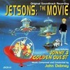 Jetsons: The Movie / Jonny's Golden Quest