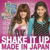 Shake It Up: Made in Japan>