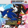 Sonic Adventure 2 - 20th Anniversary Edition