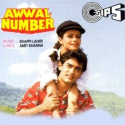Awwal Number