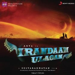 Irandaam Ulagam