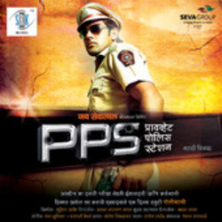 PPS: Private Police Station