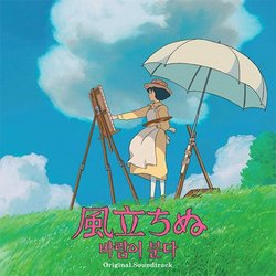 The Wind Rises Soundtrack 2014
