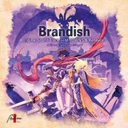 Brandish: FM Towns & Renewal