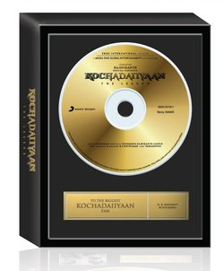 Kochadaiiyaan: Gold Disc Edition