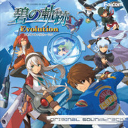 The Legend of Heroes: Ao No Kiseki - Evolution Expanded