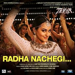 Tevar: Radha Nachegi (Single)