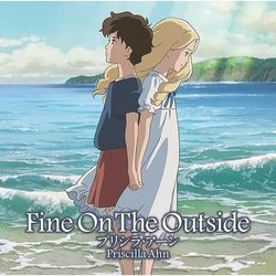 Omoide no Marnie: Fine on the Outside