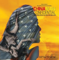 ChinaMan Confidential
