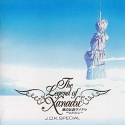 The Legend of Xanadu - J.D.K. Special