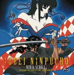 Jubei Ninpucho (Ninja Scroll)
