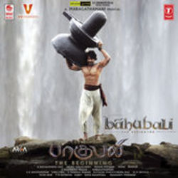 Baahubali: The Beginning - Tamil