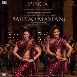 Bajirao Mastani: Pinga (Single)