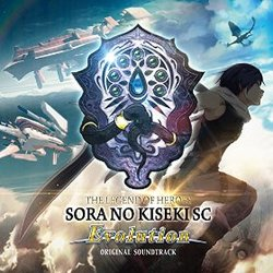 The Legend of Heroes: Sora No Kiseki  - SC Evolution