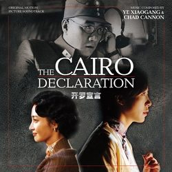 The Cairo Declaration