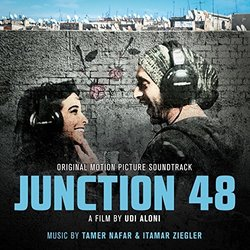 Junction 48 (EP)