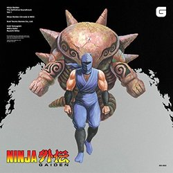 Ninja Gaiden: The Definitive Soundtrack Vol. 1