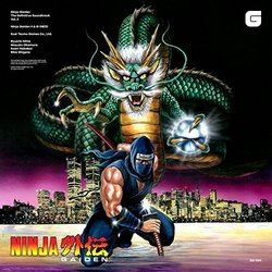 Ninja Gaiden: The Definitive Soundtrack Vol. 2