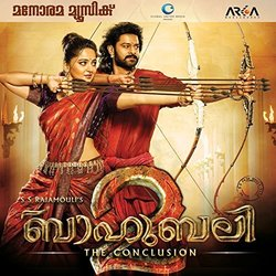 Baahubali 2: The Conclusion (EP)