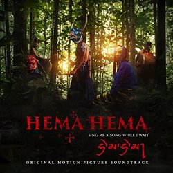 Hema Hema: Sing Me a Song While I Wait